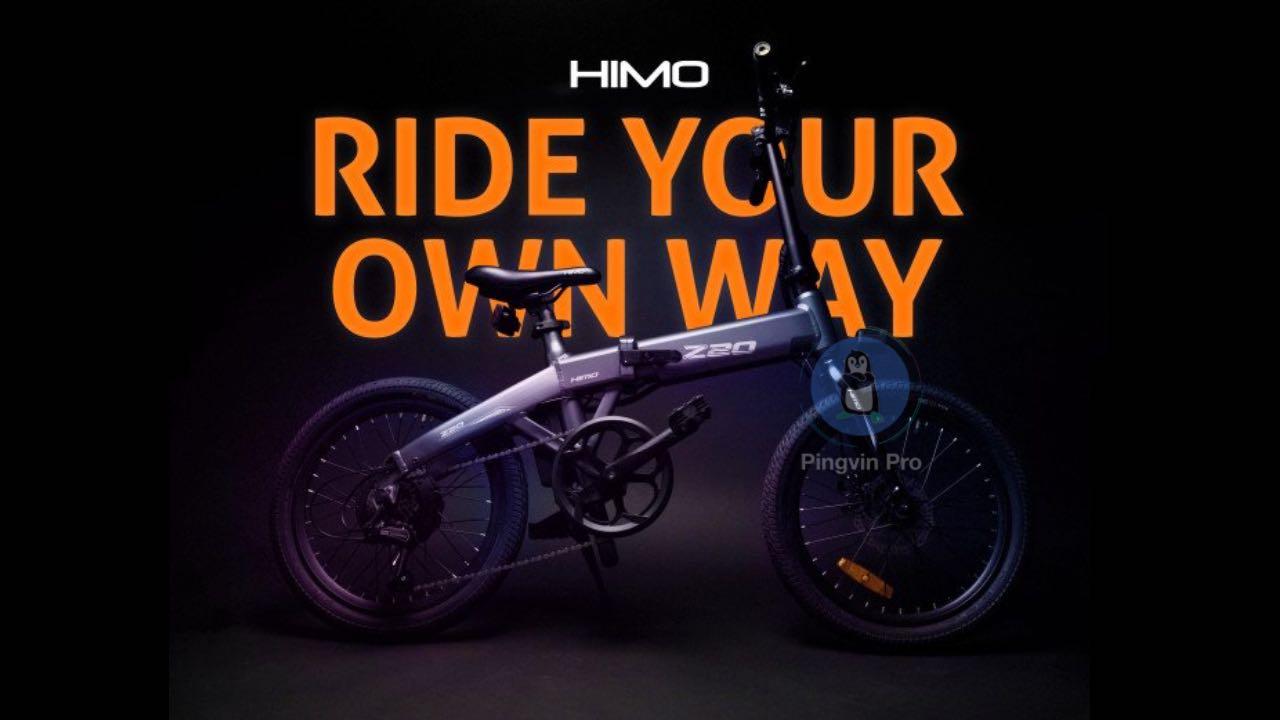Партнер Xiaomi запустив на Indiegogo електровелосипед HIMO Z20