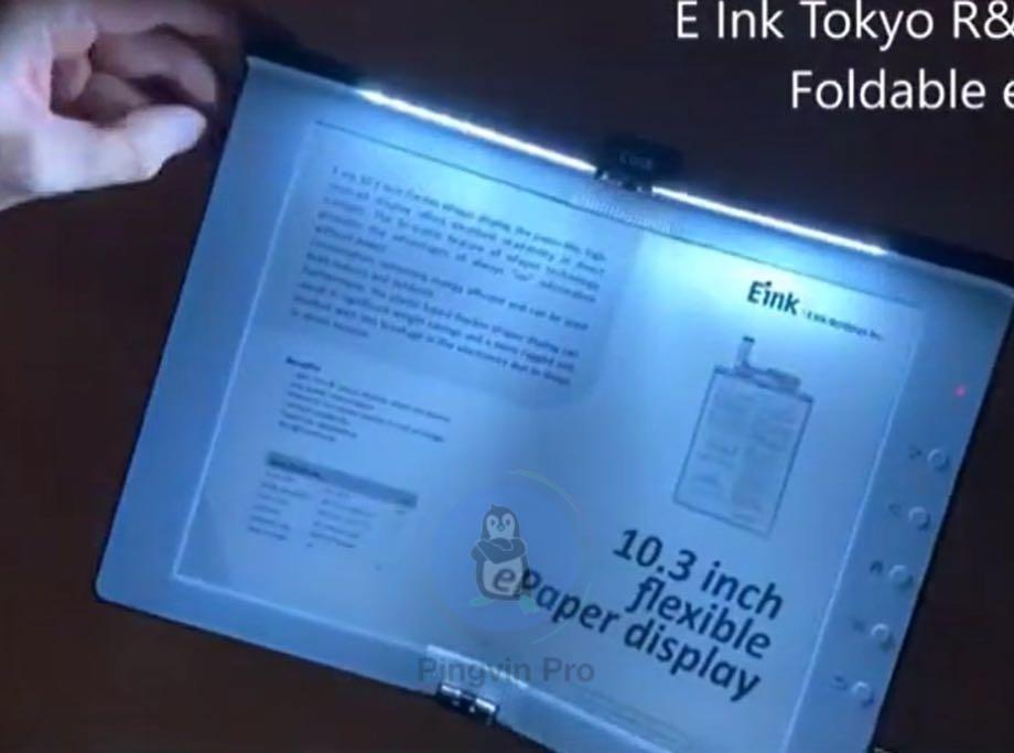 E Ink розробила гнучкий дисплей ePaper для електронних книжок