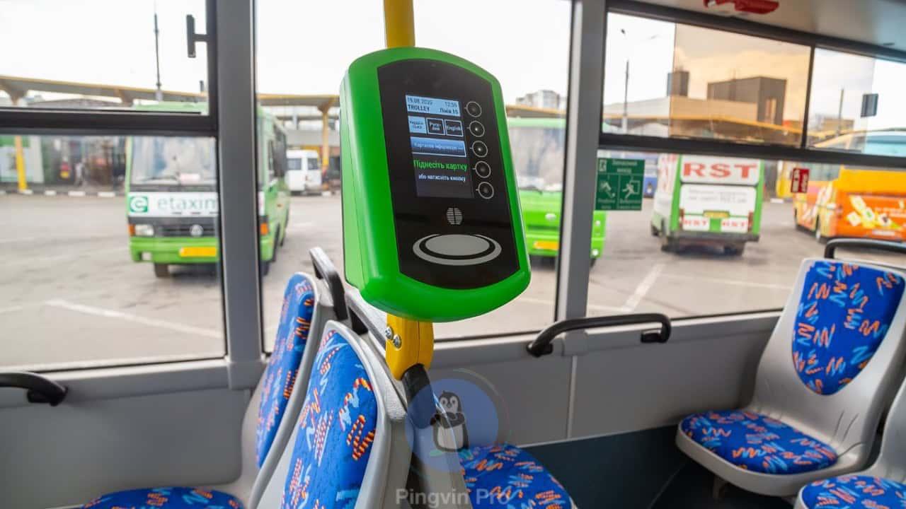 тролейбус з автономним ходом