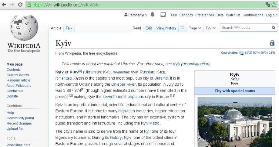 В англійській Вікіпедії стаття «Kiev» перейменована на «Kyiv»