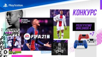 PlayStation - FIFA 21