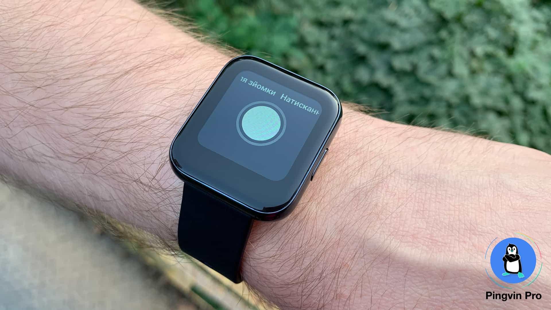 realme Watch (керування камерою)