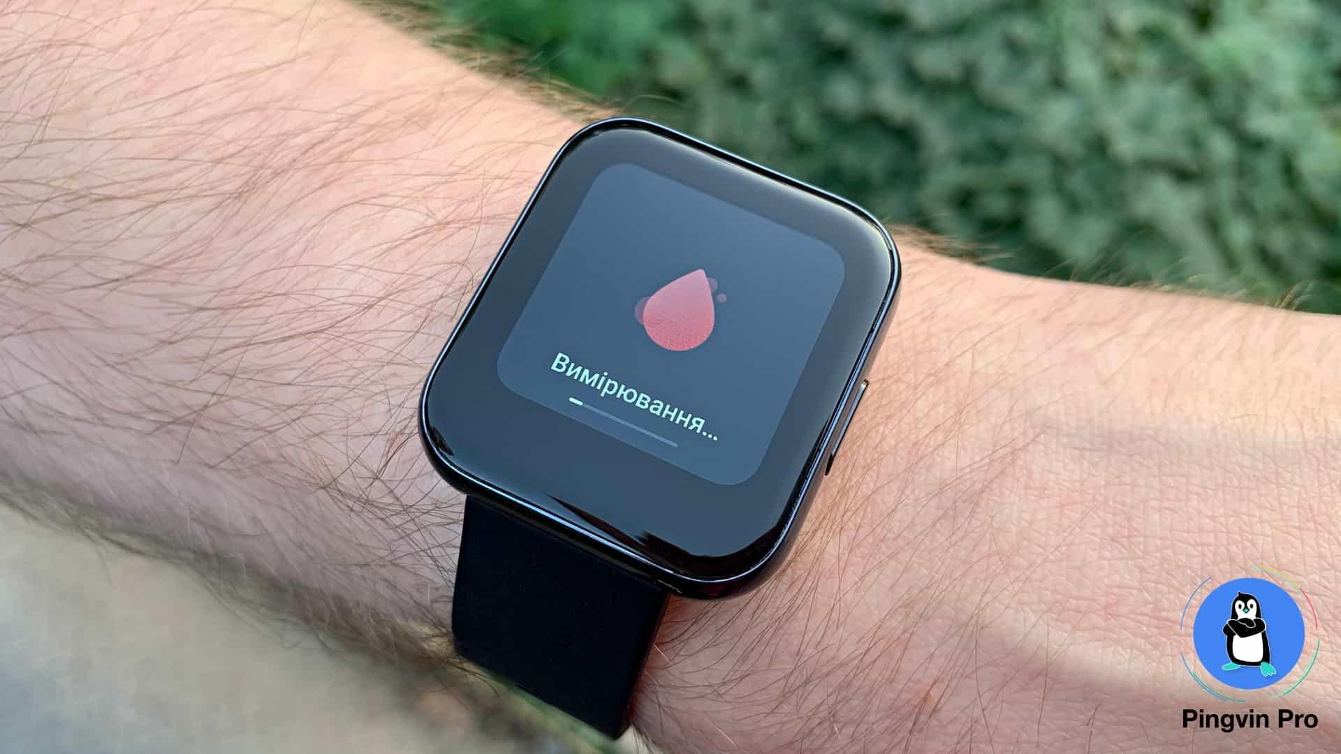 realme Watch (кисень в крові / SpO2)