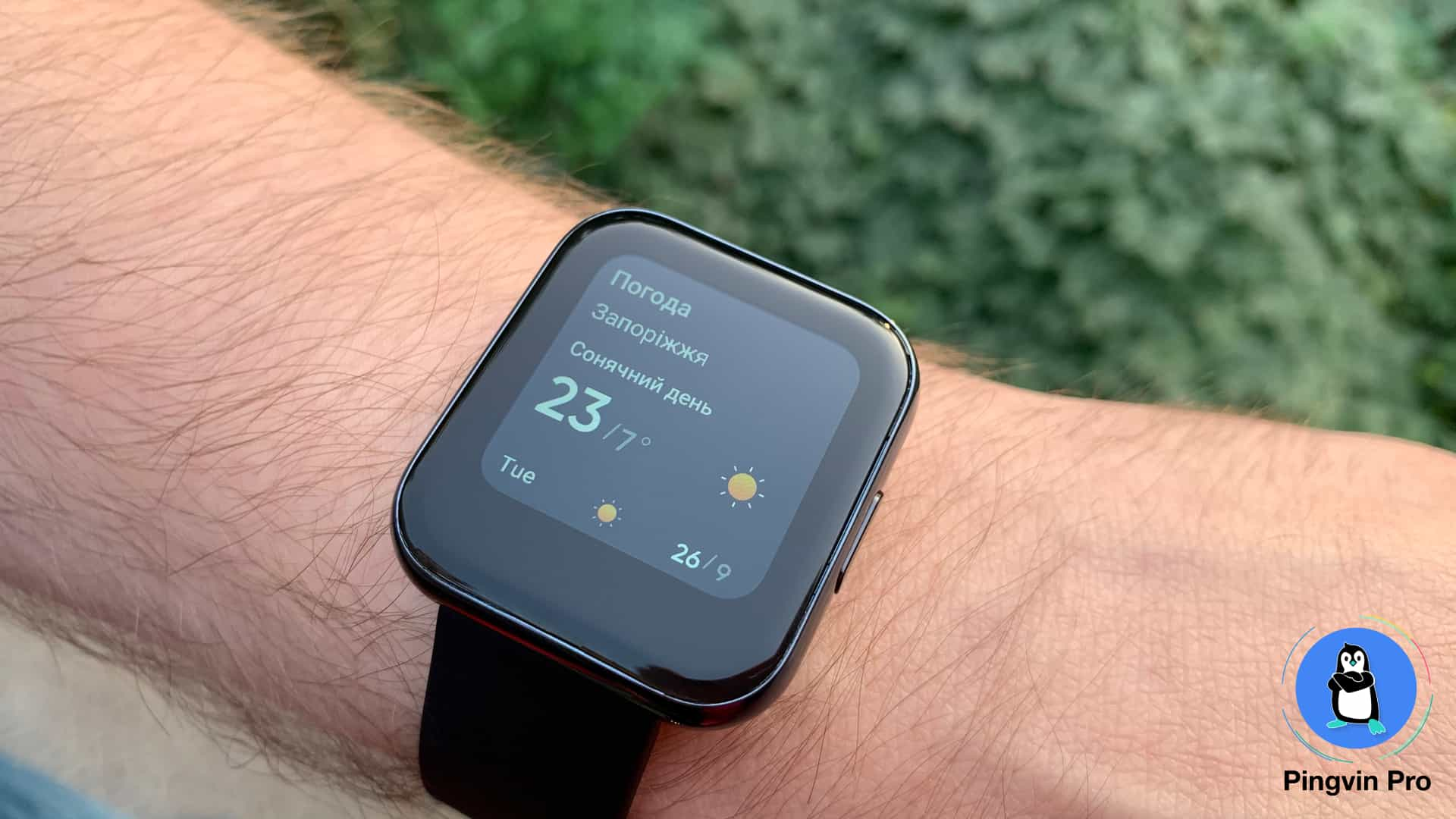realme Watch (погода)