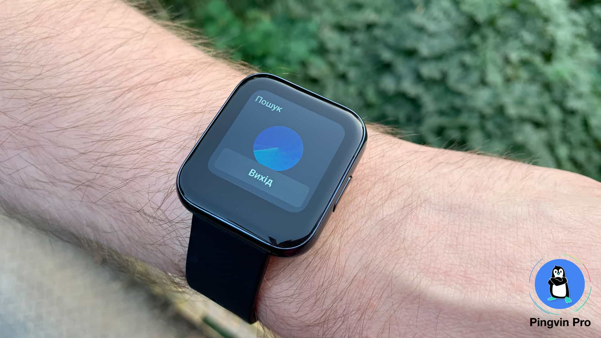 realme Watch (пошук смартфона)