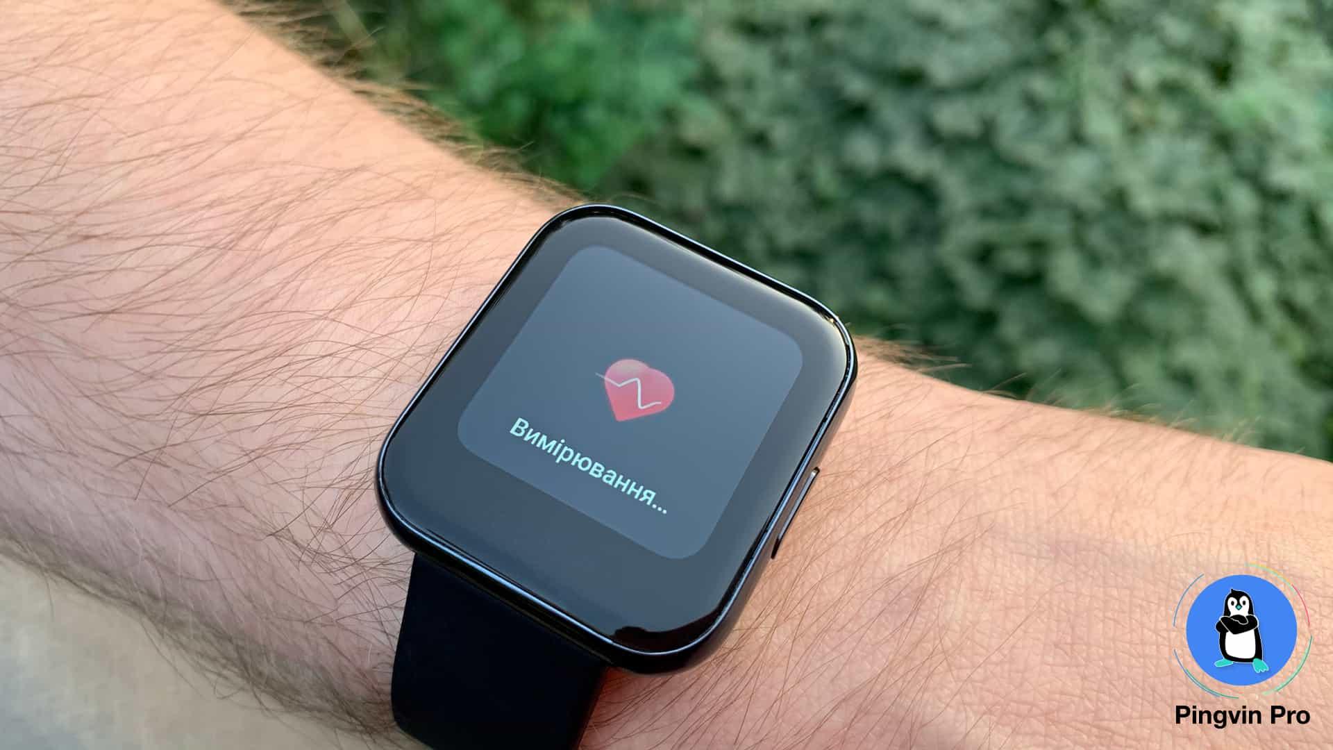 realme Watch (пульс)