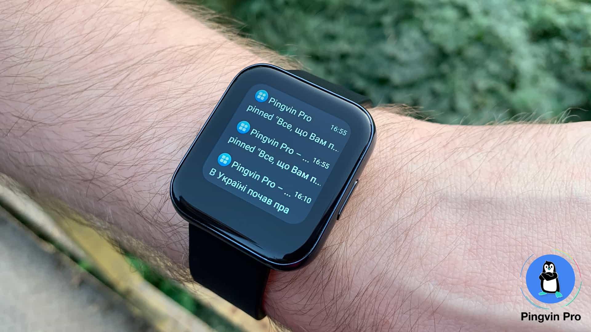 realme Watch (сповіщення)
