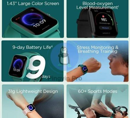 Huami Amazfit Bip U: компанія готує бюджетний розумний годинник