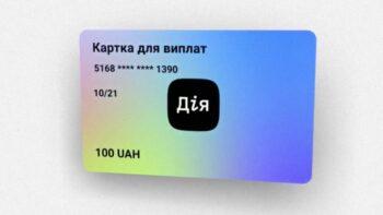 дизайн картки