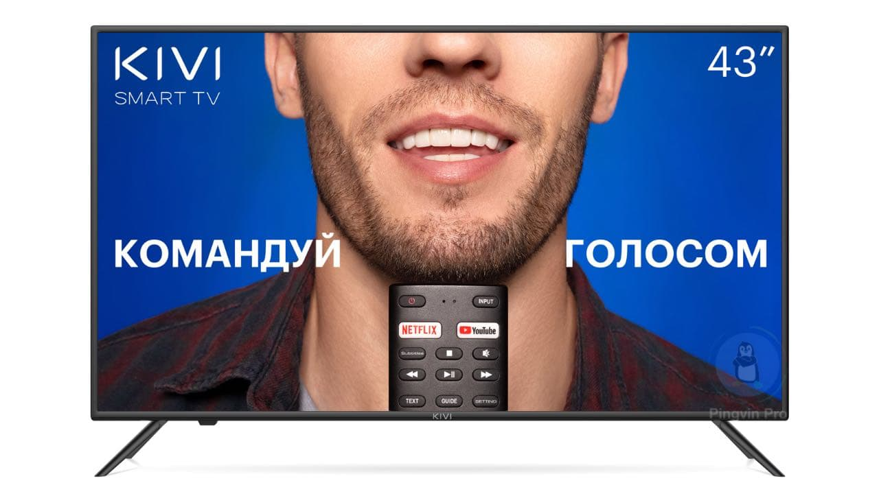 Компанія KIVI представила нову серію розумних телевізорів на Android TV