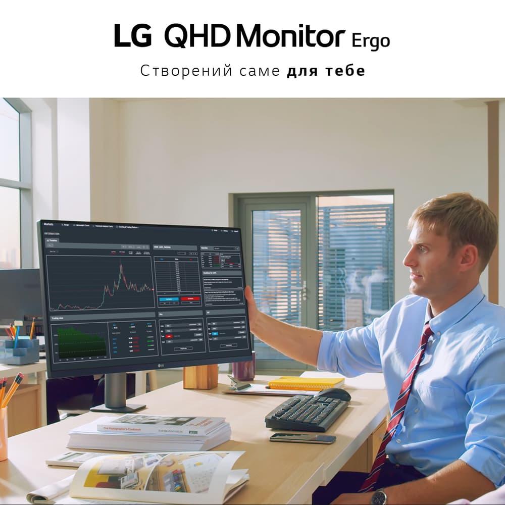 LG QHD Ergo 27QN880