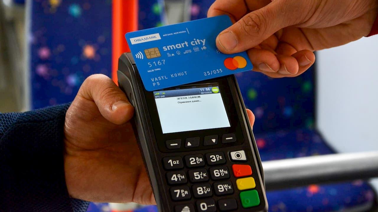 POS-термінал - Чернівці (MasterCard та Ощадбанк)