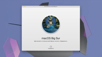 macOSBigSur11.1