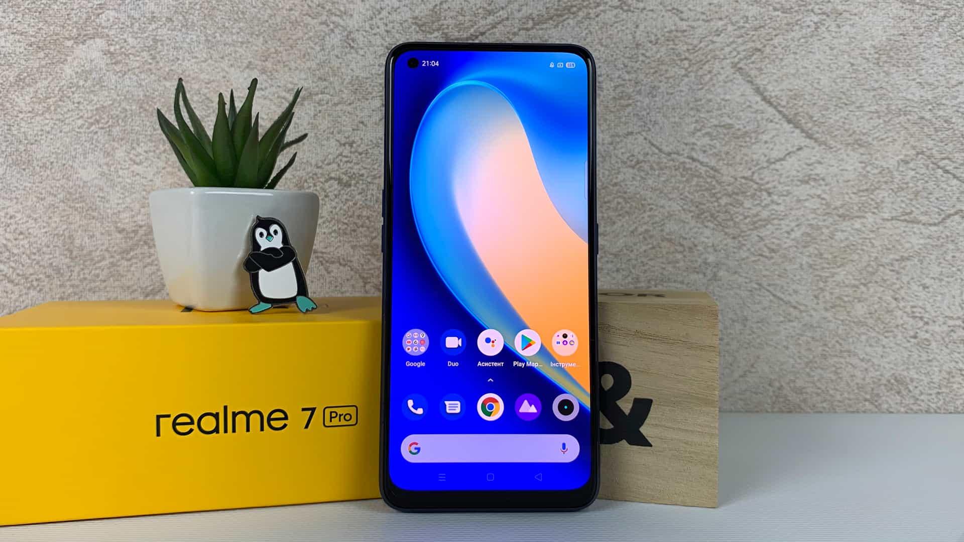 realme 7 Pro (екран)