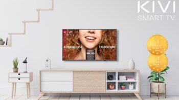 KIVI та MEGOGO / KIVI TV вибір року 2020