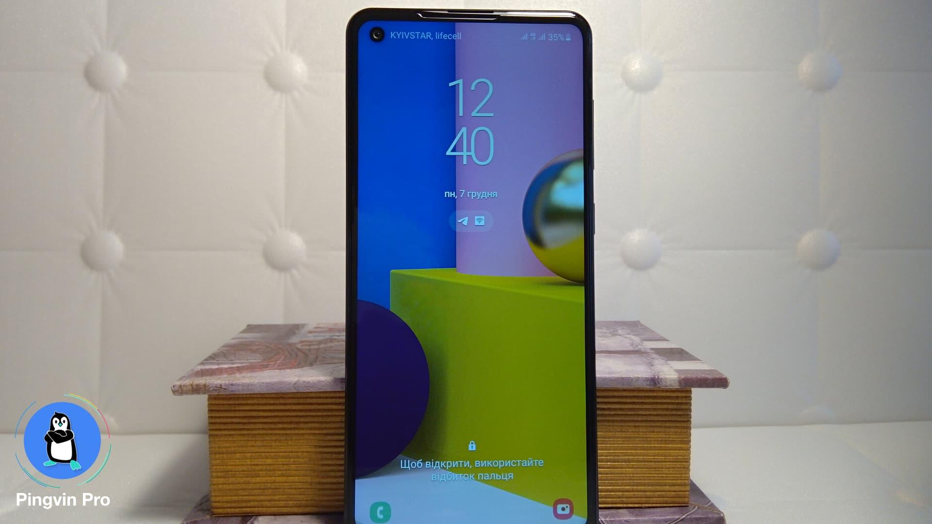Samsung Galaxy A21s (екран)