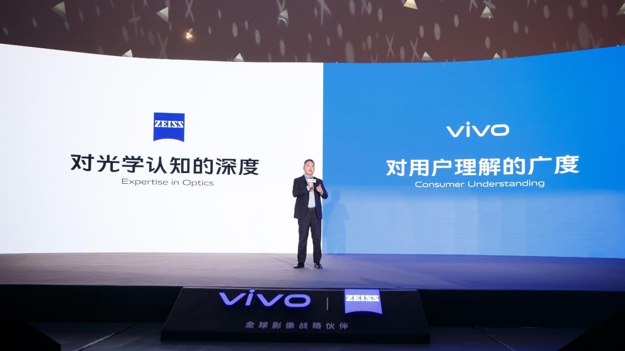 vivo та ZEISS виведуть мобільну фотографію на новий рівень