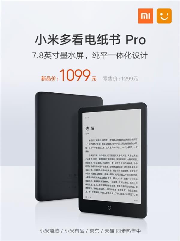 Mi Reader Pro