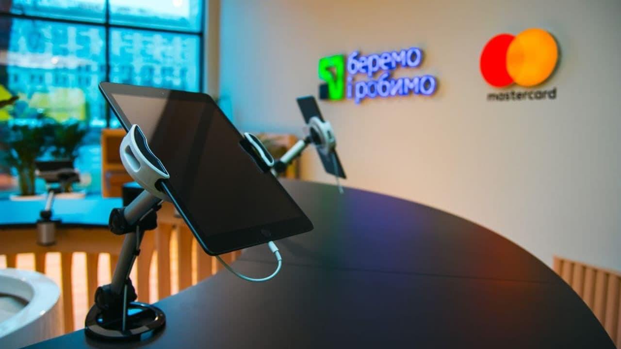 Цифрове банківське відділення Concept Store ПриватБанк