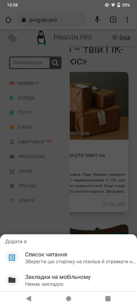 Google Chrome Canary Android Read Later