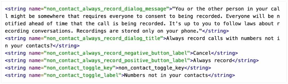 Google Phone дозволить записувати дзвінки з незнайомих номерів