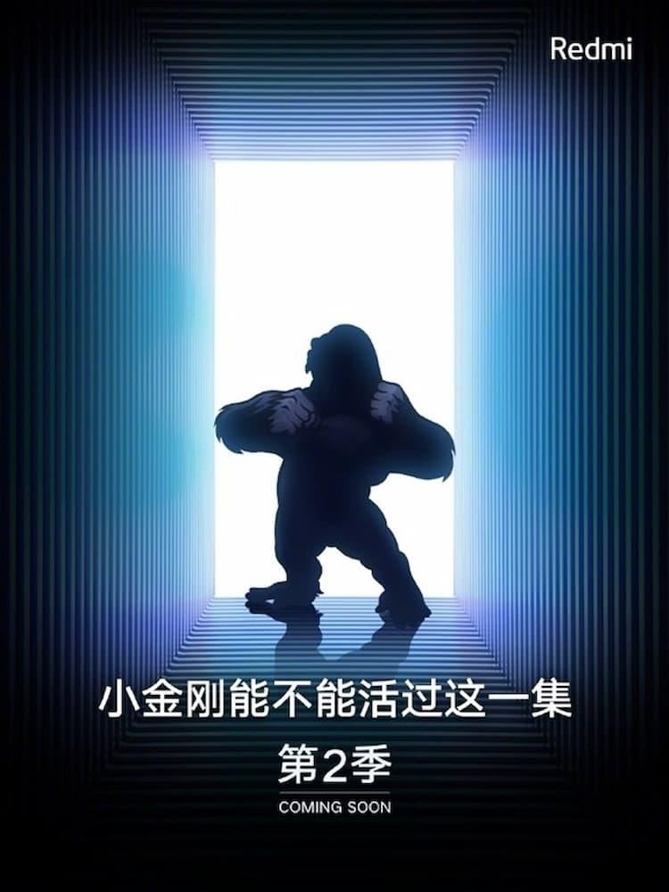 Redmi Note 10 - Маленький Кінг-Конг