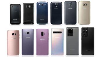 Samsung Galaxy S до Galaxy S21