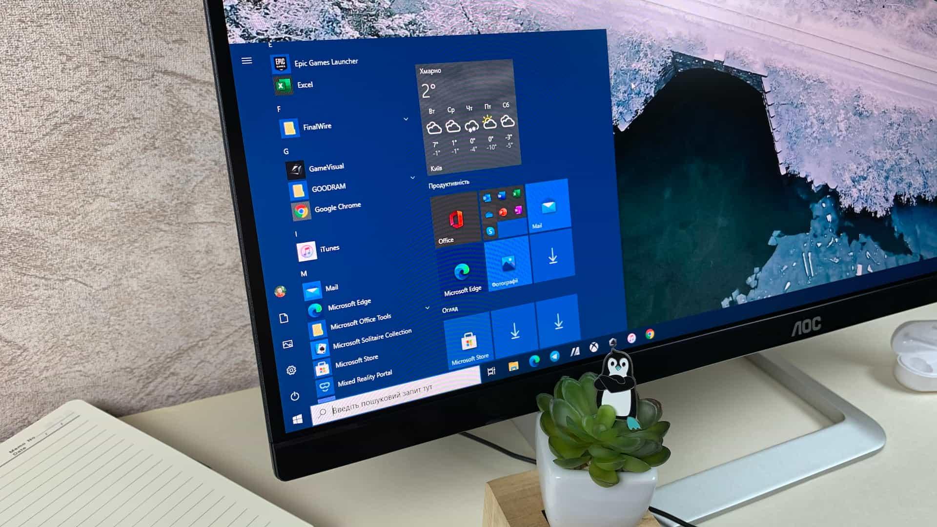 AOC Q27T1 (Windows 10)