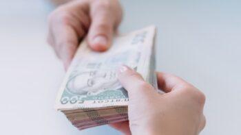 готівки / методи інтернет-шахраїв (гроші - гривні - інтернет-шахрайство)