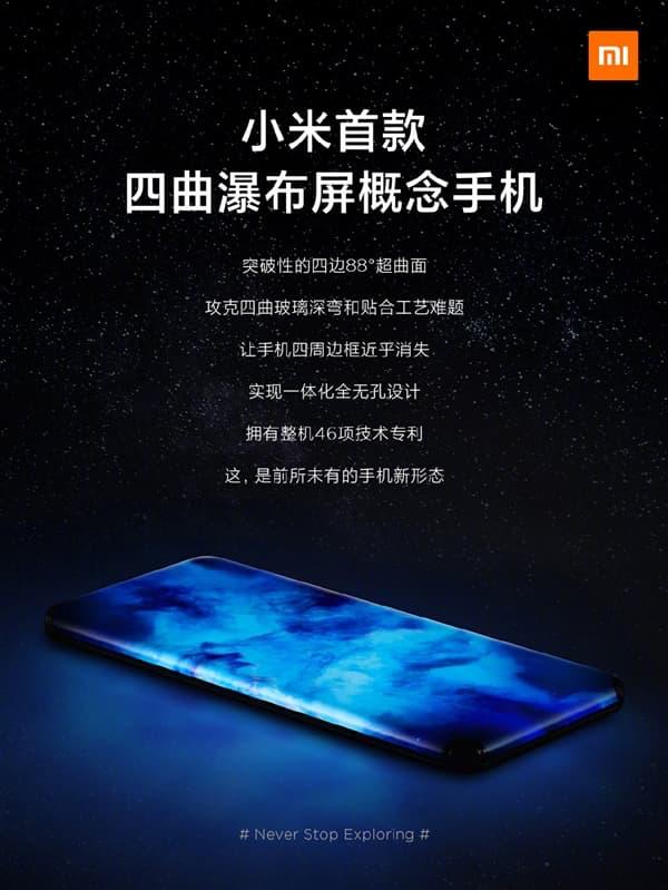 Xiaomi представила смартфон майбутнього