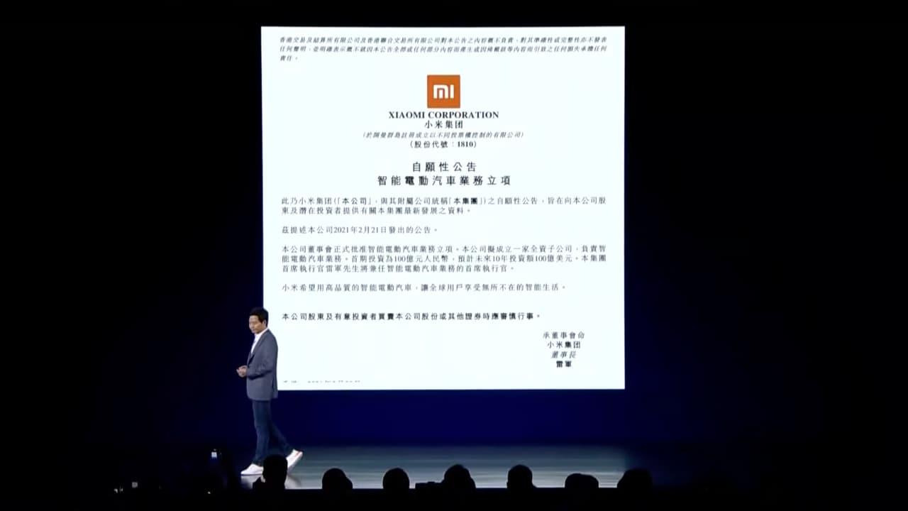 Xiaomi починає створення власних електромобілів