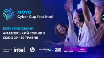MOYO Cyber Cup