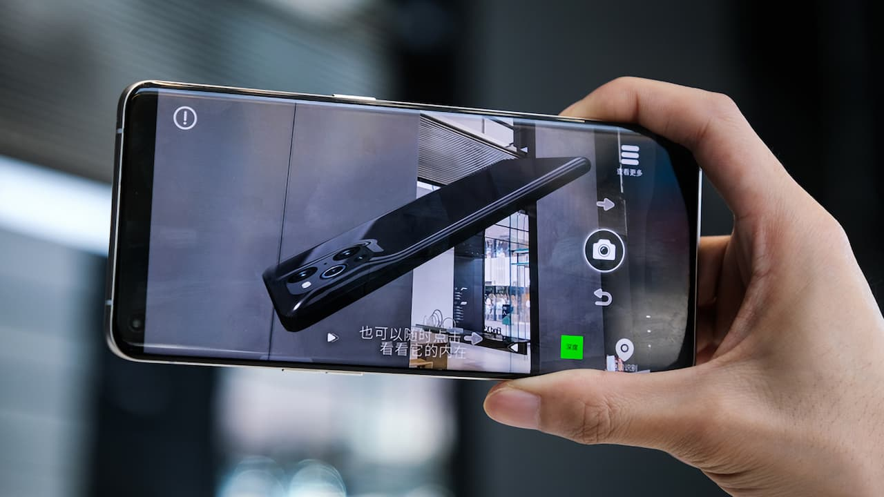 OPPO CybeReal AR