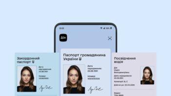 фейкової копії застосунку Дія / застосунок Дія для Android