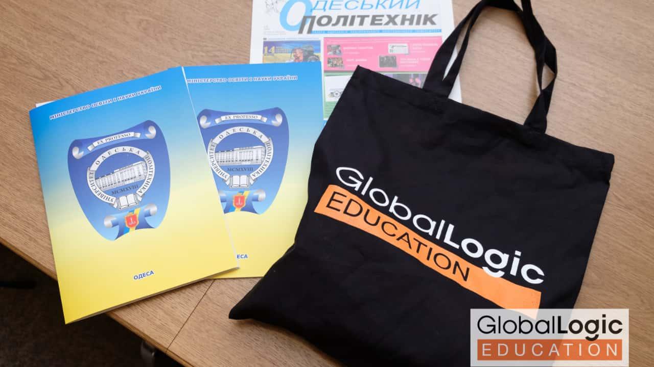 GlobalLogic і Одеська політехніка